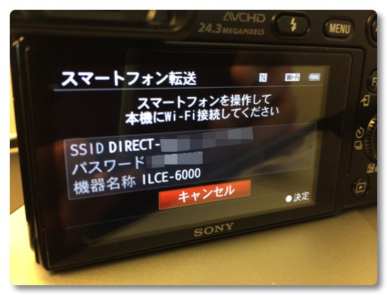 ILCE6000 210