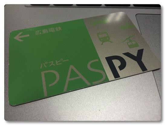 PASPY 001