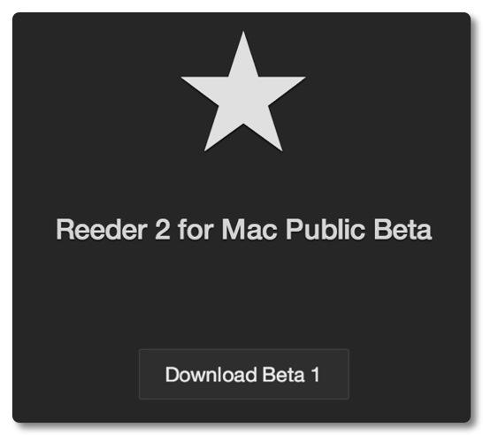 Reeder 2 for Macのパブリックβを使ってみた