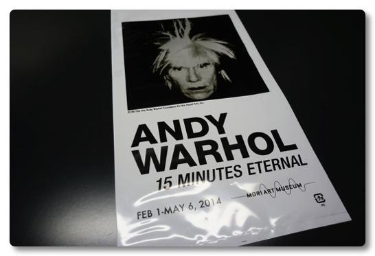 やっとアンディ・ウォーホル展に行ってきました、歩き疲れるくらいのボリュームでした