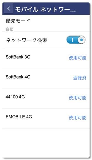 HuaweiMobileWifi 014