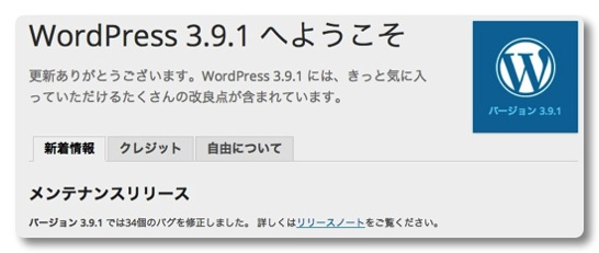 WP391 001