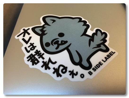 Sticker 004
