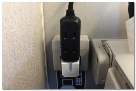 Adapter 001