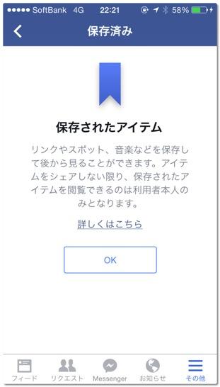 FacebookSave 001