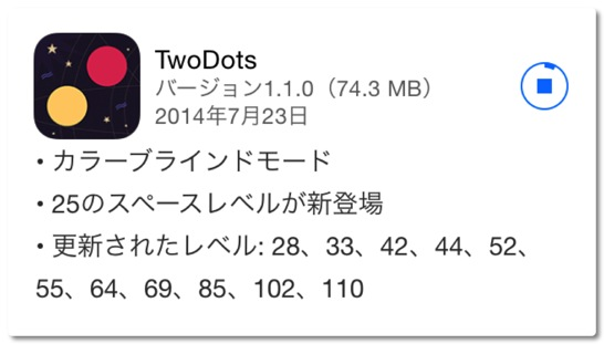 TwoDots 001