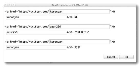 TextExpander 020