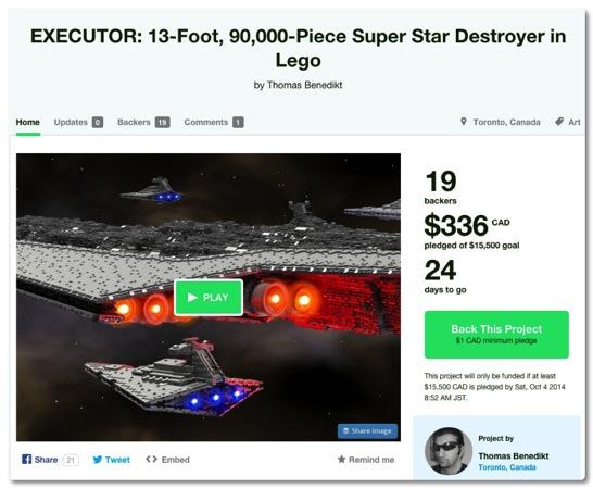9万ピースで作る LEGO のスーパースターデストロイヤーがキックスターターで資金募集中!