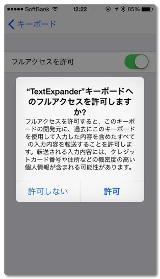 TextExpander3 012