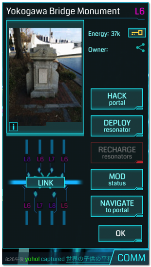 KeyMark 001