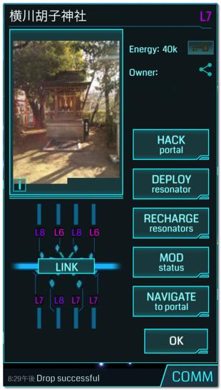 KeyMark 002