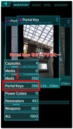 KeySort 005