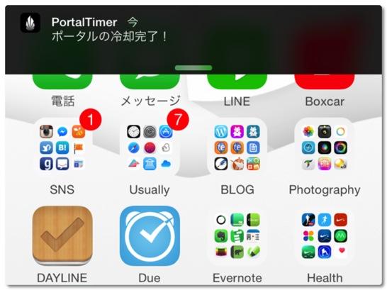 PortalTimer 010