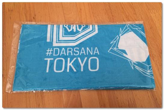 Darsana 068