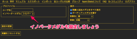 AgentStatsOpt 004