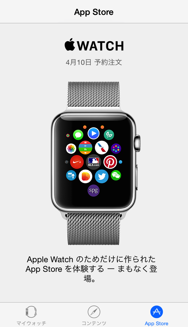 AppleWatch 004