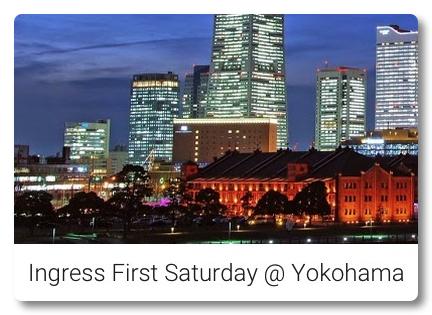 イングレス FS横浜を4/4に開催します お近くの方は是非ご参加ください