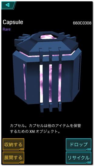 JapaneseScanner 001