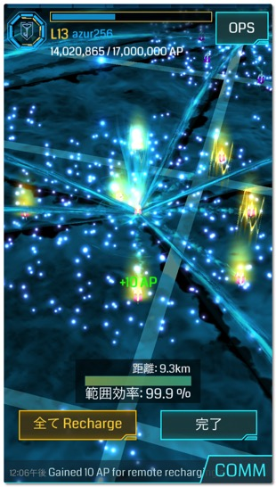 JapaneseScanner 009