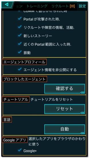 JapaneseScanner 011