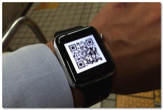 Apple Watch で Passbook を使ってみた、便利だけど人柱でした!
