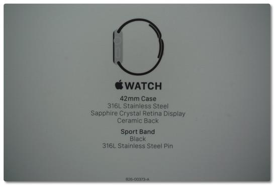 AppleWatchUnpack 007