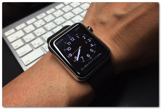 AppleWatchUnpack 038