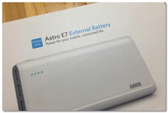 Anker 最大容量のバッテリー E7 が届いたのですが、これを持ち歩くとどうなるんだろう?