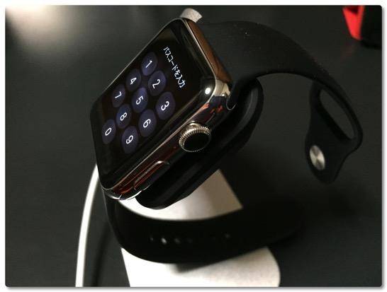 Apple Watch 用スタンドはSpigenのアルミスタンドにしました