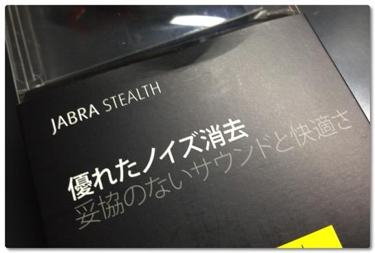 JabraSTEALTH 002