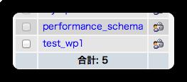 2ndWP 001