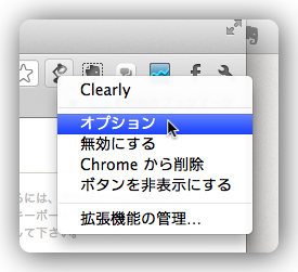 Clearly 002