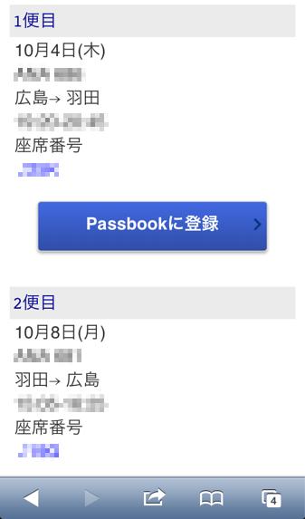 Passbook 011