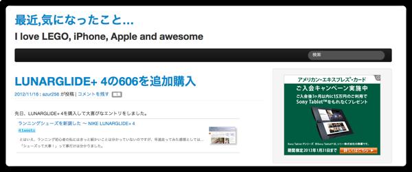 [WP] ブログのテーマをThe Bootstrapに変えてみた