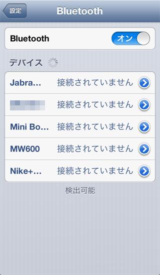 Bluetooth 004