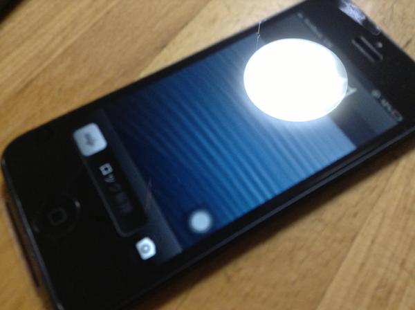 IPhone5Case 001