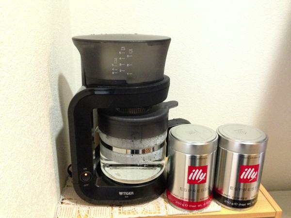 CoffeeMaker 002