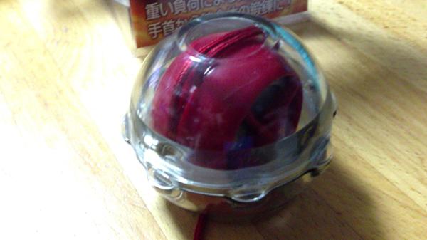 PowerBomb005