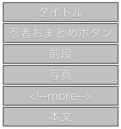 EyeCatch 003
