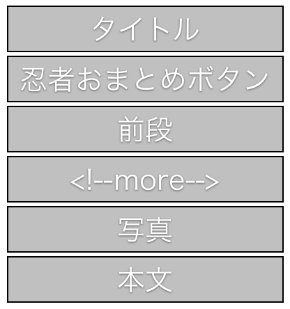 EyeCatch 004
