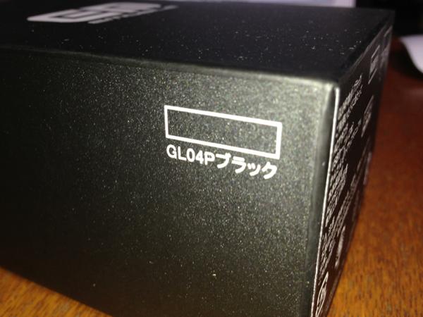 emobile Pocket Wifi GL04P がやってきた