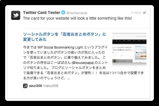 TwitterCard 004