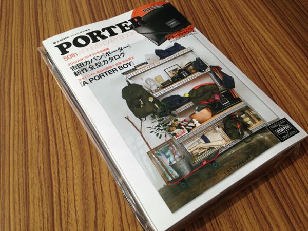 PORTER 001