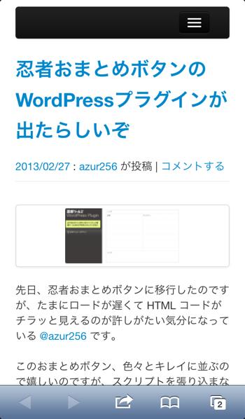 [WP] 子テーマで日本語リソースを修正してメッセージを変更する方法