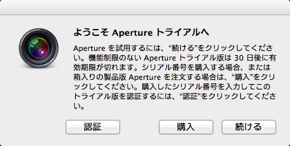 Aperture 001