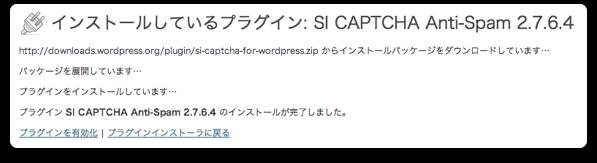 SICaptcha 002