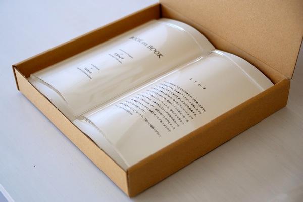 BookOnBook 006
