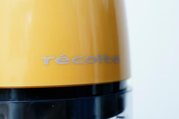 recolte Capsule Cutter は超絶便利なフードカッターです