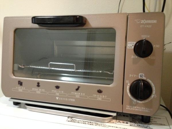 マンションのコンロが一口コンロだけなのでオーブントースターを買ってみた