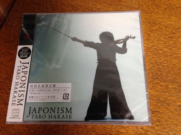葉加瀬太郎のニューアルバム JAPONISM は和テイスト満載
